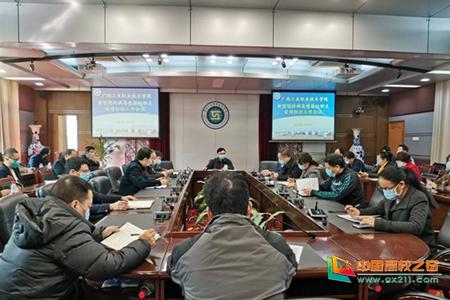 广西工业职业技术学院召开疫情防控工作会议
