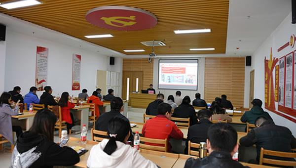 广州大学华软软件学院党委召开2020年基层党组织书记述职评议会议