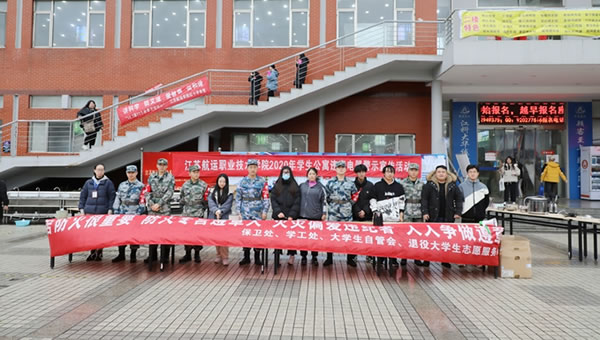 江苏航运职业技术学院开展学生公寓违章电器警示宣传活动