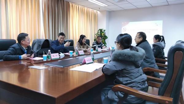 四川交通职业技术学院国际学院党支部召开组织生活会