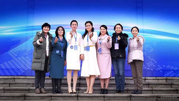 北京财贸职业学院喜获2020年全国职业院校技能大赛教学能力比赛一等奖