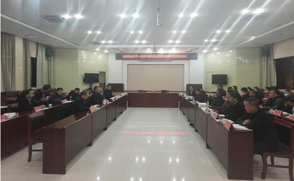 西南林业大学与镇沅县人民政府签订战略合作协议
