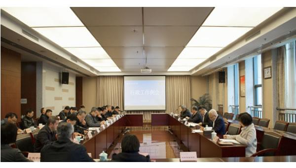 浙江水利水电学院召开2021年第一次行政工作会议