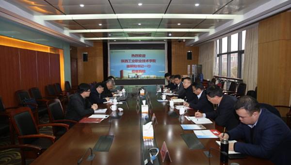 陕西工业职业技术学院来江苏农牧科技职业学院考察交流