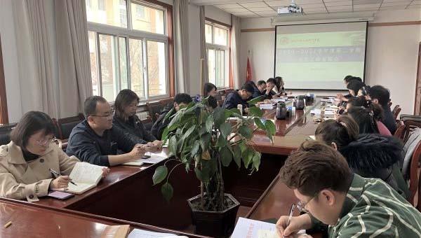西北师范大学知行学院召开2020—2021学年度第二学期学生工作安排会议