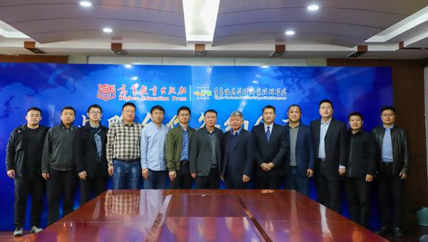 青岛酒店管理职业技术学院与高等教育出版社签署战略合作协议