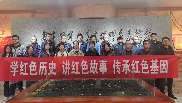 甘肃工业职业技术学院党群党支部赴武山参观红军长征强渡渭河纪念馆