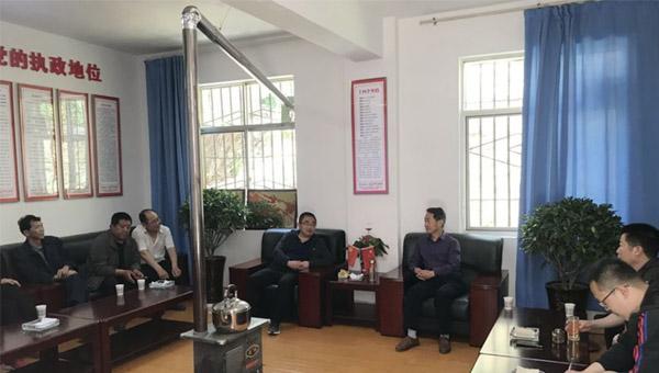 陇南师范高等专科学校新选派第一书记和驻村干部按期到岗