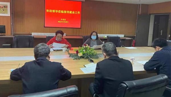北京邮电大学世纪学院组织召开2021届毕业生就业工作推进会