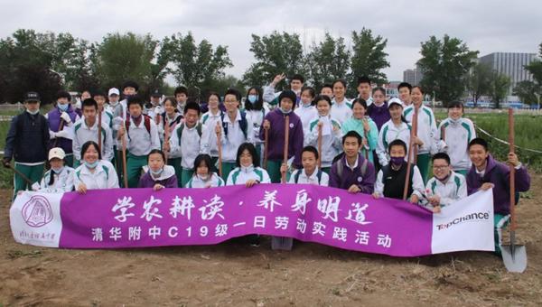 北京市1100余名中学生在北京农学院耕读教育中心开展一日劳动实践
