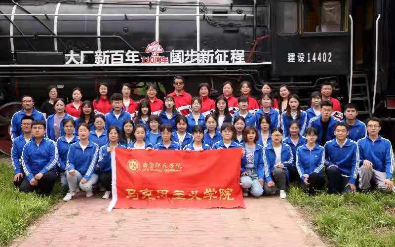 """齐鲁师范学院思政课教师带领学生""""打卡""""济南红色纪念地"""
