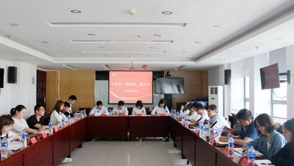湖北国土资源职业学院召开青年工作座谈会