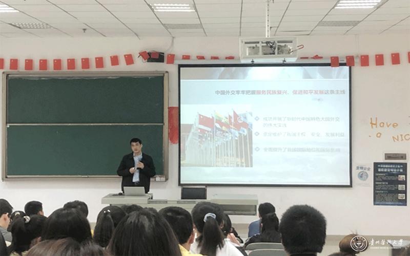 """贵州医科大学党委副书记、校长罗鹏为学生讲授""""形势与政策""""课"""
