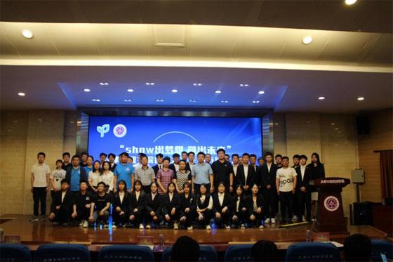 天津工业职业学院举办第五届大学生创新创意创业大赛颁奖典礼