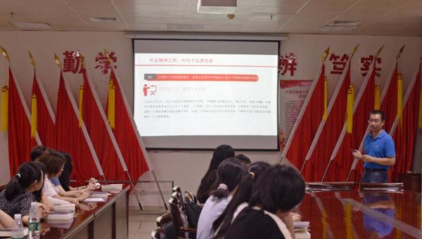 集美大学诚毅学院教师入选团省委福建青年讲师团成员并开展宣讲活动