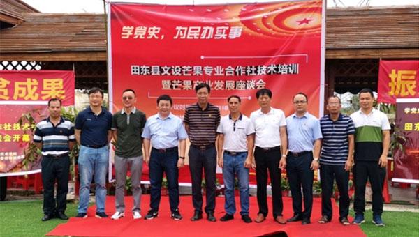 广西职业技术学院组织专家到田东县开展芒果技术培训