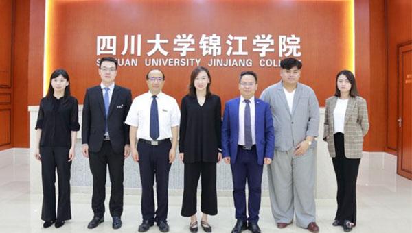 泰国博仁大学代表团到四川大学锦江学院访问