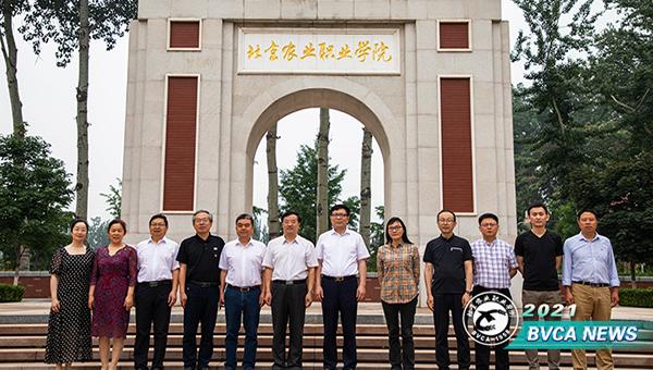 南阳市人民政府、南阳农业职业学院一行来北京农业职业学院参观交流