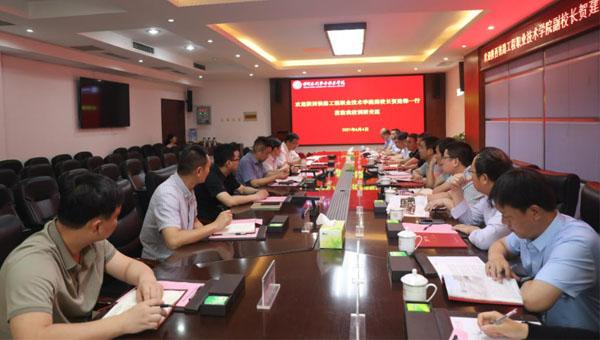 陕西铁路工程职业技术学院到黄河水利职业技术学院交流考察