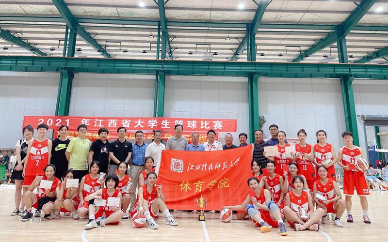 江西科技师范大学女子篮球队在江西省大学生篮球比赛中连续十二年夺冠