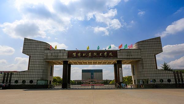 濮阳职业技术学院用歌声向中国共产党百年华诞献礼