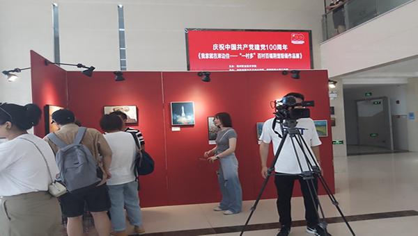 """荆州职业技术学院举办""""我家就在岸边住——'一村多'百村百幅荆楚粉画""""作品展"""