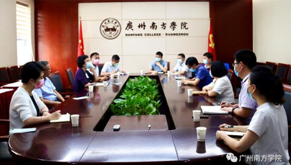 高度重视!广州南方学院召开疫情防控紧急专项工作会议