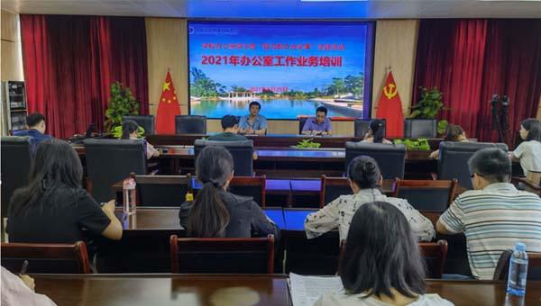 """学史力行践初心,广西交通职业技术学院办公室党支部积极开展""""我为群众办实事""""活动"""