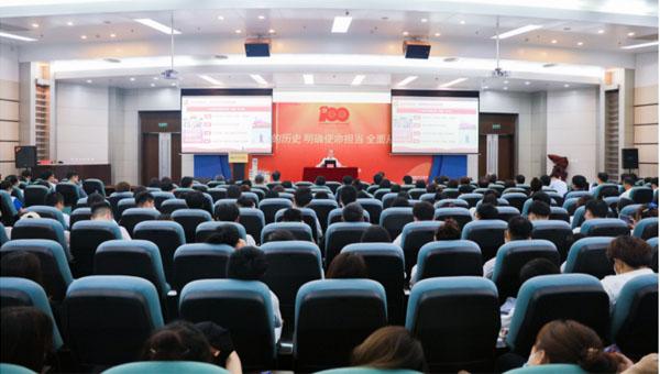 大连东软信息学院党委书记、校长温涛讲授党史学习教育专题党课
