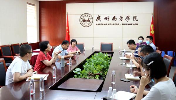 再落实、再部署、再强化:广州南方学院召开暑期疫情防控工作会议