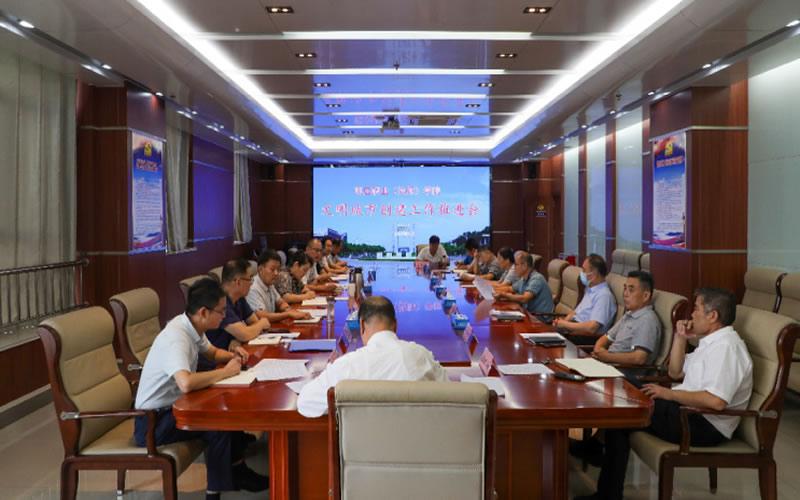 枣庄职业(技师)学院召开全国文明城市创建工作推进会