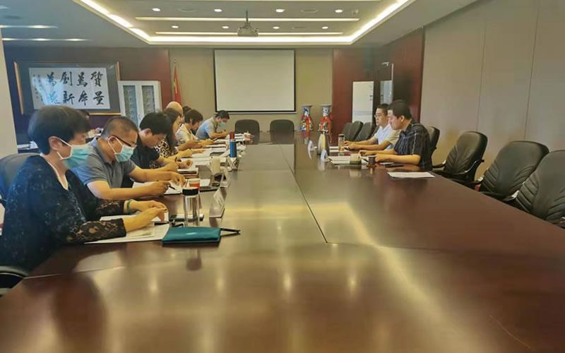 北京劳动保障职业学院召开2021年秋季学期第一次教学工作会