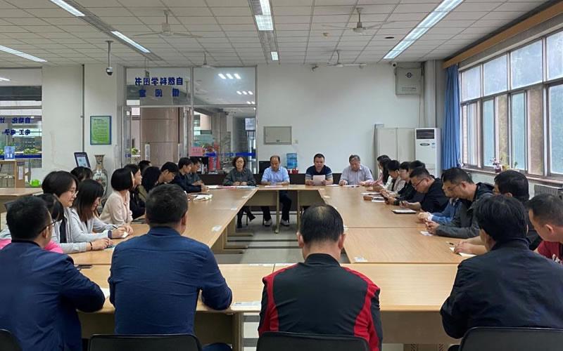 陕西工业职业技术学院掀起学习习近平总书记来陕考察重要讲话重要指示热潮