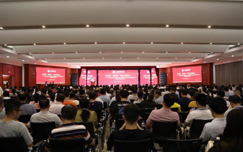 广西职业技术学院举办2021年师德师风专题讲座、师德典型先进事迹报告会暨师德师风论坛