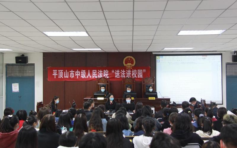 """河南城建学院与平顶山市中级人民法院联合开展""""庭审进校园""""法治宣传活动"""